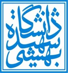 مجموعه مراکز خدمات روانشناسی و مشاوره دانشگاه شهید بهشتی